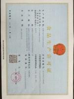 热烈恭贺万顺茶叶精制总厂荣获SC生产许可证