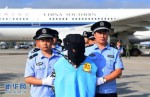 77名电信网络诈骗犯罪嫌疑人从斐济被押解