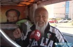中国农民骑三轮车17年周游世界 现抵达阿