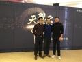 我公司受邀参加《天翼云·中国行·邢台站高峰论坛》会议