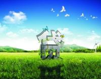 南昌企业贷款