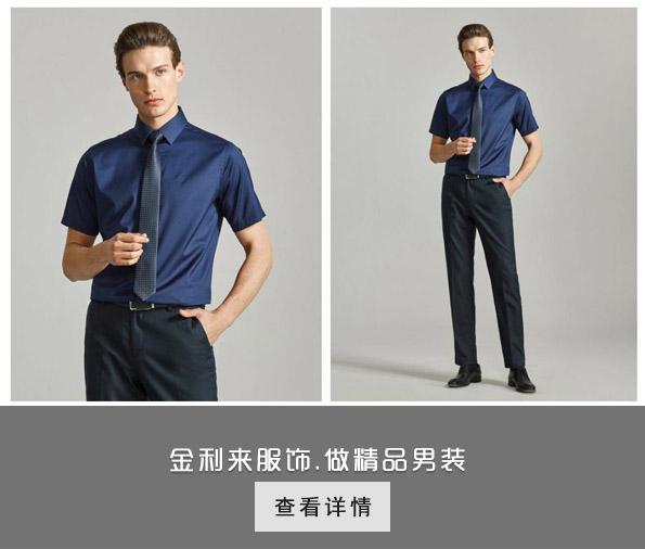 2018新款 棉质基本款纯色商务休闲男士短袖衬衫