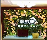花艺背景墙
