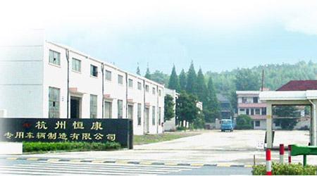 公司简介 | Company Profile