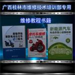 优德88中文官网教程书籍