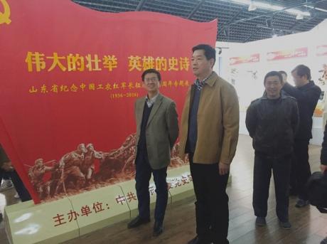山东省经信院组织参观纪念长征胜利80周年专题展