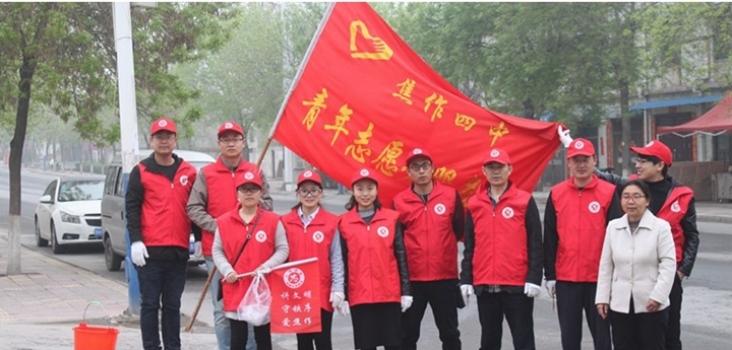 2017年4月7日志愿者活动