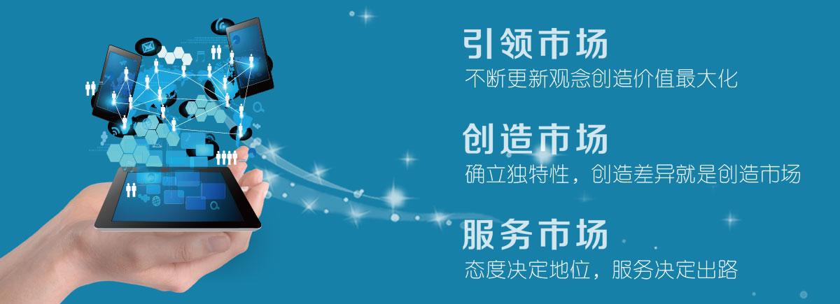 青海MG娱乐地址網絡科技有限公司