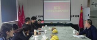 农工党临安市委会莅临中心进行养老服务产业调研