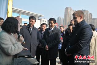 平舆建筑防水协会驻济南办事处成立