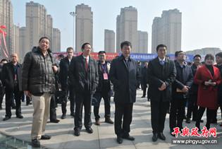 平舆县建筑防水全产业链对接暨招商推介会在深圳市举行