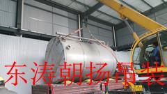 北京起重搬运海淀分水器搬运