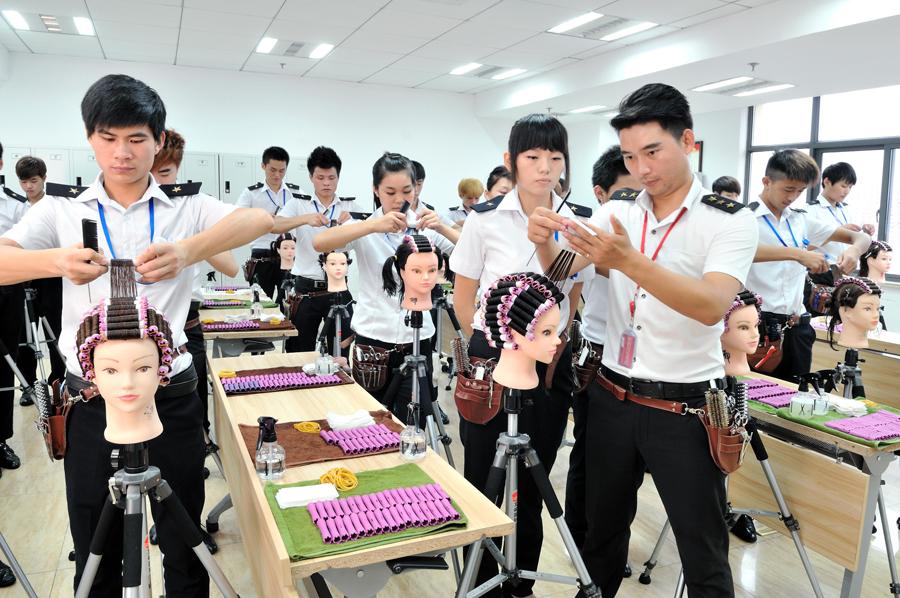 枣庄美发学校