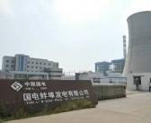 超翔陶纤用于电厂