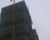 福乐斯用于万达广场