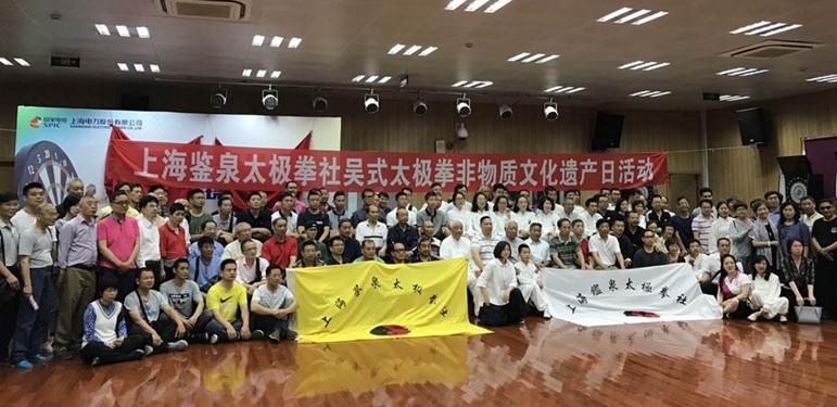 """2017年社员大会暨""""非遗日""""展示"""
