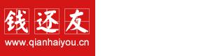 杭州網站建設_免費建站_模板建站_手機建站_微信網站_智能建站-【一站式網站建設平臺】