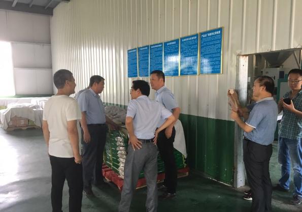 省农产品质量检测中心余新华主任到平顶山调研指导工作
