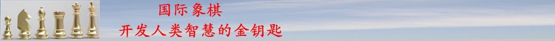 中国会议展览