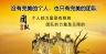 中国反传销救助联盟赞助倡议书统一财务账号: