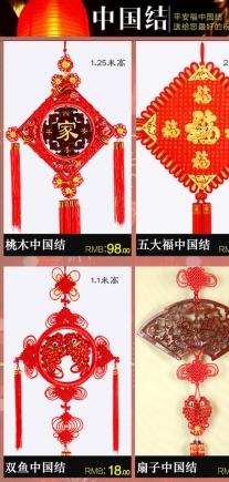 春节年货对联批发厂家