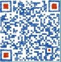 微信客服乐乐3号