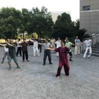 2017免费太极拳培训班
