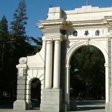 一场清华研学之旅——四川泸县二中骨干教学品质提升研修活动