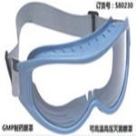 可高壓滅菌眼罩/眼鏡
