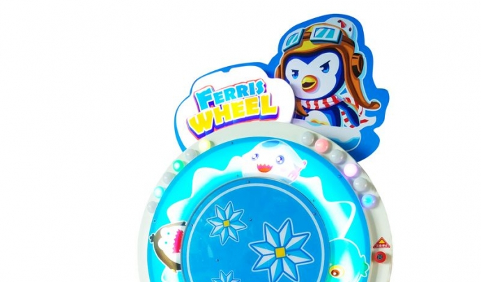Ice Wheel