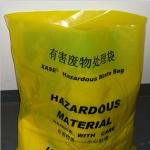 防化/有害廢物垃圾袋