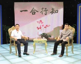 贵州知行谷电子商务吴进华做客中央电视台《超越》栏目