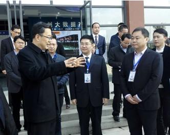 省长孙志刚调研贵州大数据产业孵化器,龙头企业知行谷成亮点