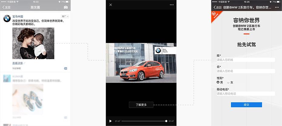 活動H5推廣:廣告融入生活場景,讓用戶知道、喜歡您的品牌,通過互動連接品牌與用戶,提升品牌認知并傳播