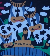 儿童科幻画——绿色奶通道 宝鸡实验小学 辅导教师:周建军