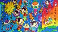 儿童科幻画——《UFO训练站》 陈政 男 11岁 武汉市 导师:郭永华