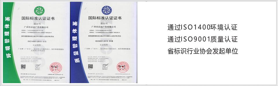 广州标识牌制作公司,天河区标识制作厂家,新塘标识广告制作公司