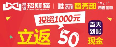 财经天眼(www.lcmh168.com)是全球华人金融投资理财行业综合门户