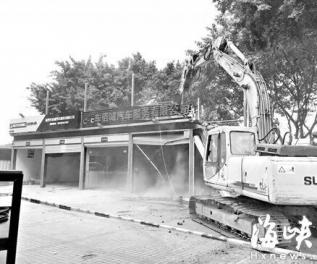福州市福马路洗车店违建占道 昨日已被拆除