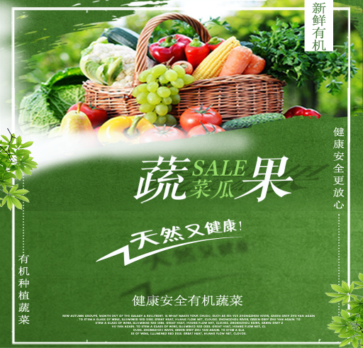 蔬菜瓜果/Melon and vegetable