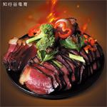 黔之农腊肉