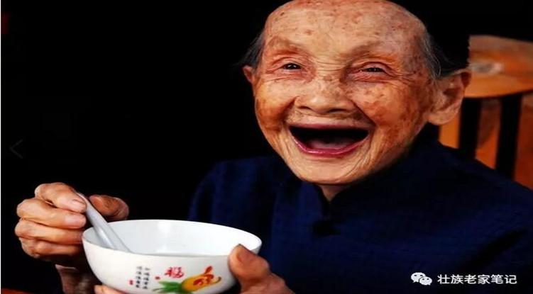 探访上林县塘红乡117岁老寿星