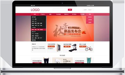 杭州网站建设一站式服务平台