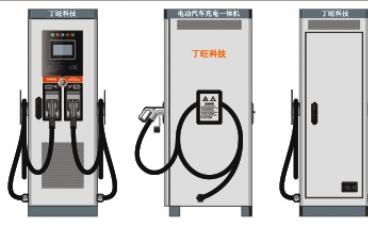 充电桩产品1
