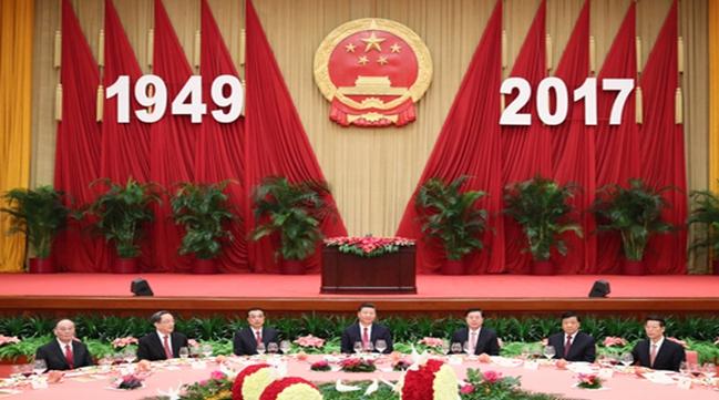 国务院举行国庆招待会 庆祝中华人民共和国成立68周年