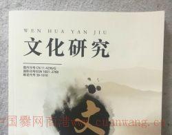 西汉同劳县、西晋同乐县故址考