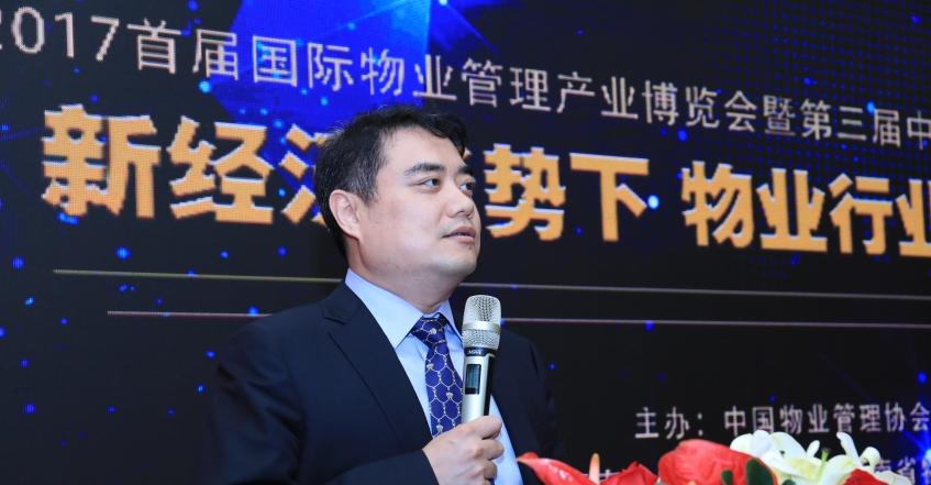 【领导致辞】王鹏:新经济形势下,风险与收益并存