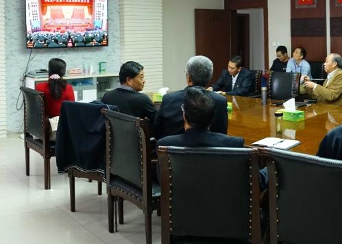 济宁市疾控中心组织收看十九大开幕式