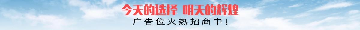 中国石膏粉网,最专业的行业B2B平台网站