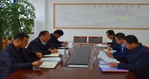 书记专题工作会议听取会宁县委第二轮巡察情况汇报